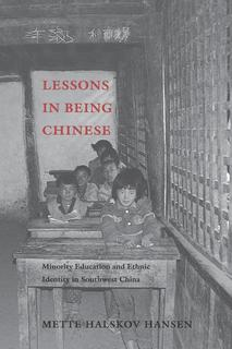View Lessons in Being Chinese
